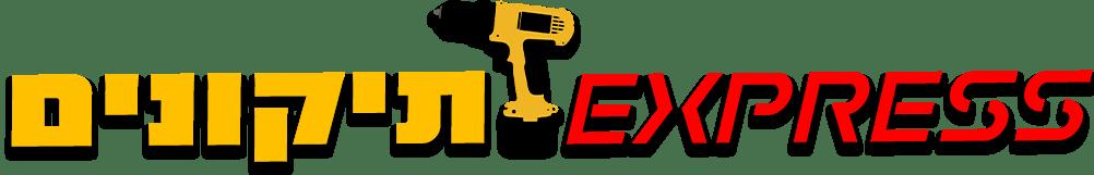 תיקון כלי עבודה | השכרת כלי עבודה | מכירת כלי עבודה